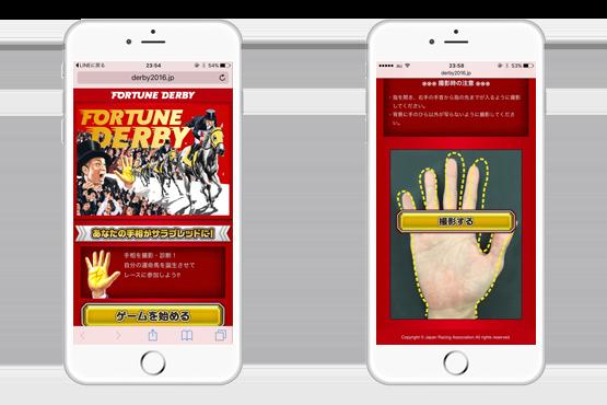 中央 会 版 jra スマートフォン 競馬 日本 中央競馬ネットで購入, JRA日本中央競馬会(スマートフォン版)
