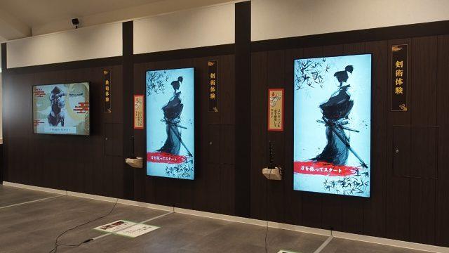 尼崎城 - コンテンツ画像01