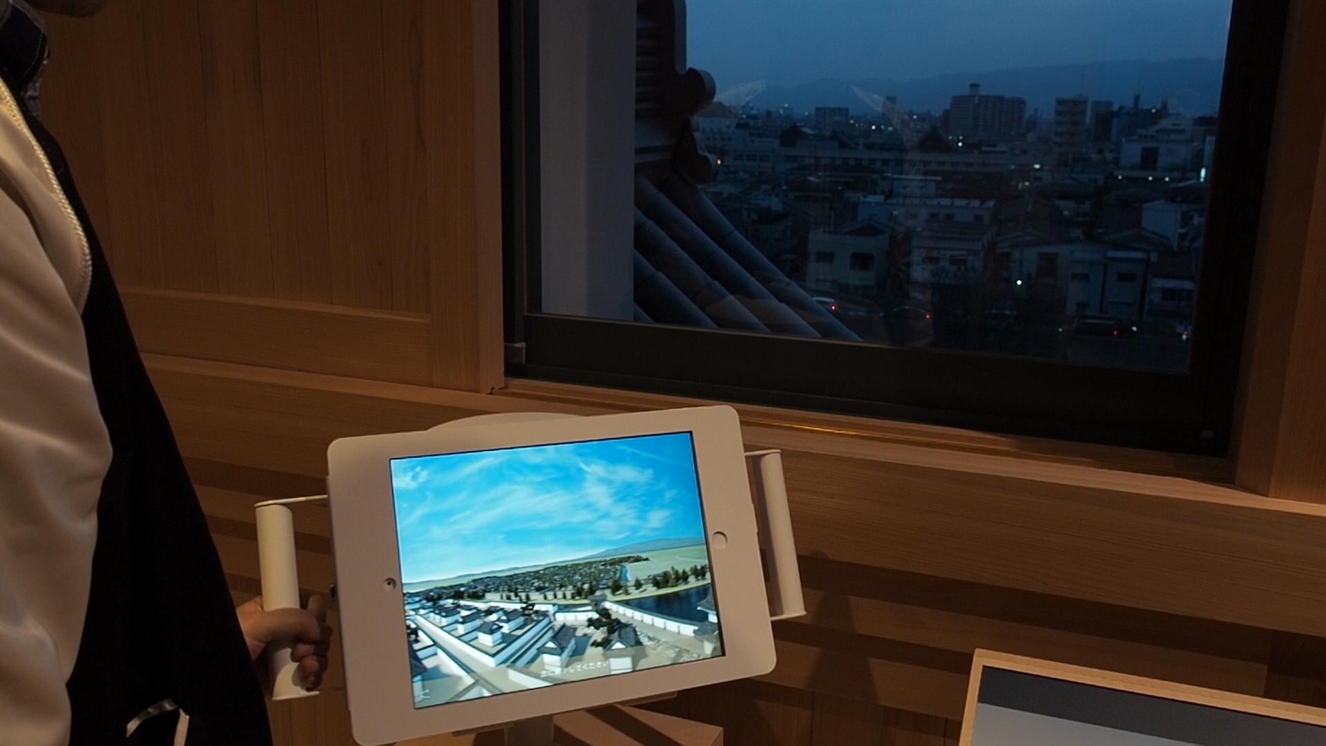 尼崎城 - QTVR コンテンツ画像01